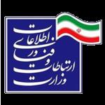 لوگو وزارت ارتباطات